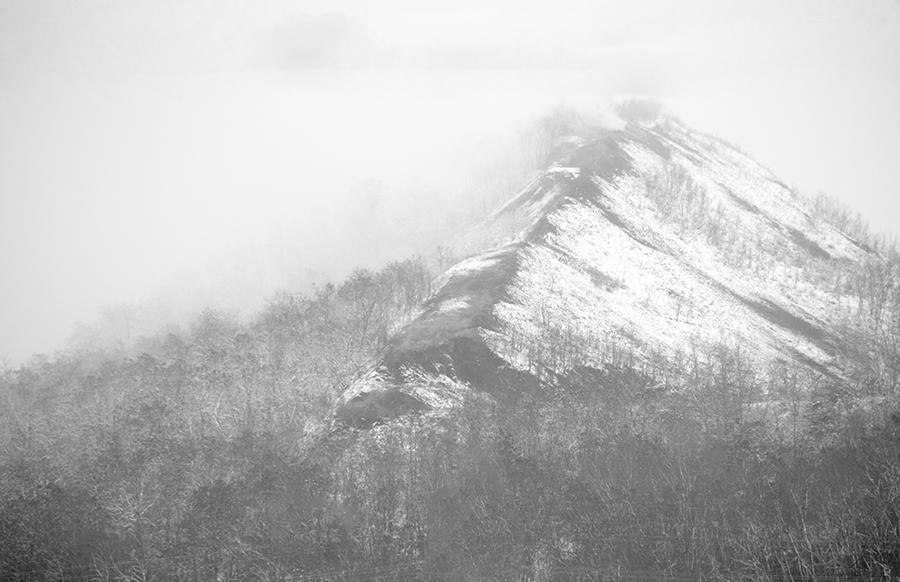 Berghalde